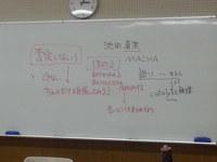 20130704_150335.jpg